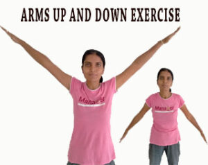 Arms Up and Down Exercise